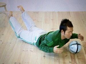 フットサルエクササイズ・体幹トレーニング